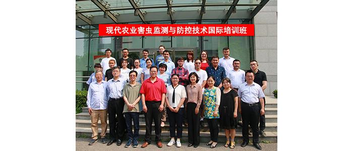 现代农业害虫监测与防控技术国际培训班