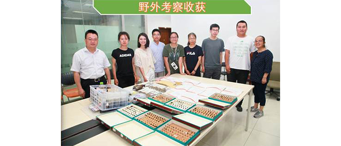 国家动物博物馆标本馆组队赴哈萨克斯坦开展农业害虫及动物多样性合作