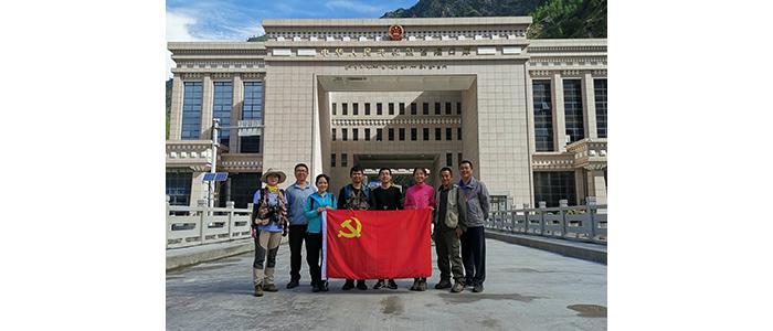 第二次青藏高原综合科学考察