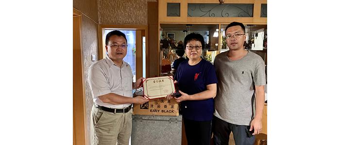 刘月英先生家属向国家动物标本资源库捐献书籍文献等专业资料