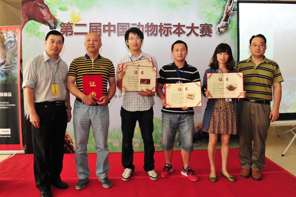 日上午,在国家动物博物馆举行了本届标本大赛的颁奖典礼,典礼由该馆